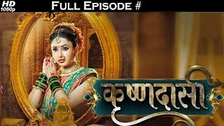 Krishnadasi | 27th January 2016  | First Full Episode (HD) | New Show Launch Event