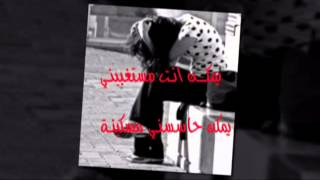 Zeza♥ الله يصبــــــرني عليكــــ