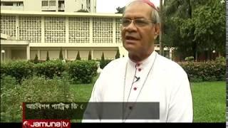 1st Cardinal From Bangladesh Patrick Rojario PKG Ahmed Reza