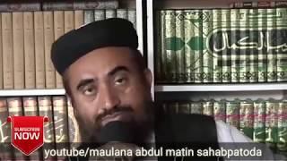 Maulana Manzoor mengal sahab about Ek Aalim ke Nahaq Qatl ka anjam