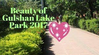 Lets RamBle to Gulshan Lake Park [ Gulshan Lake Park, Gulshan, Dhaka, Bangladesh]