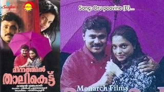 Oru poovine (D) - Meenathil Thaalikettu