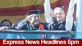 Express News Headlines - 06:00 PM - 25 April 2017