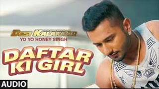 Chal Mere Ghar Full VEIDO Song Yo Yo Honey Singh Desi Kalakaar, Honey Singh New Songs 2014