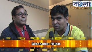 CelebSpeak - With Debshankar Haldar in Silicon Valley