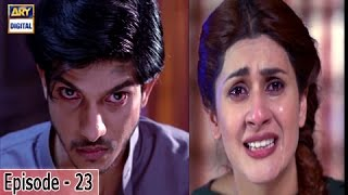 Muqabil - Ep 23 - 9th May 2017 - ARY Digital Drama