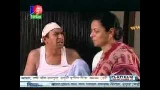 Bangla Natok Harkipta Part 91 www.Addamoza.com
