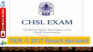 SSC CHSL TIER-1 2016 RESULT DECLARED