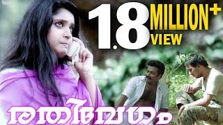 കൊണ്ടാലും പഠിക്കില്ലേ?-Rathivegam Malayalam Short Film