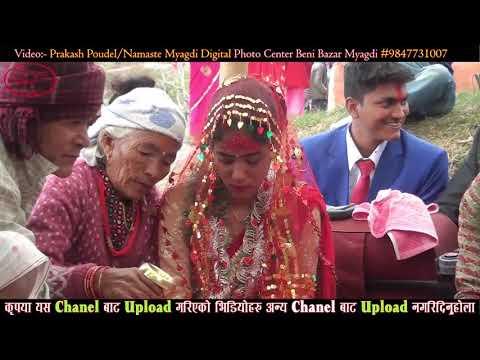 Xxx Mp4 म्याग्दी अर्थुङ्गे सुदिप बानियाँ Wedding Of Sudip Baniya At Myagdi Dipendra Pariyar 3gp Sex