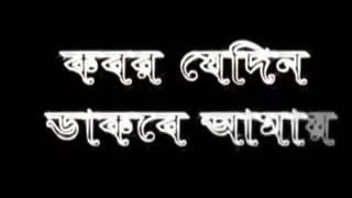 লেকচার মোহাম্মাদ ফুল/ Mohammad Ful  বিষয়: যাচাই বাচাই না করেই কোন মানুষের বেপারে মন্তব করা ঠিক না