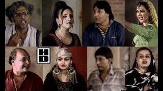 Khanda De Khadonay - Full Classic Pakistani Punjabi Stage Show