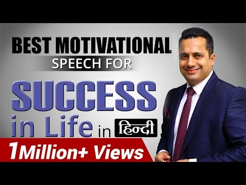 Xxx Mp4 Motivational Speech For Success In Life In Hindi By Best Motivational Speaker In India Vivek Bindra 3gp Sex