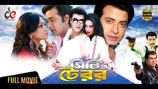 City Terror | Bangla Movie 2018 | Shakib Khan, Manna,  Popy | Full HD