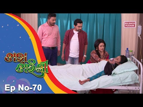 Tara Tarini   Full Ep 70 25th Jan 2018   Odia Serial – TarangTV