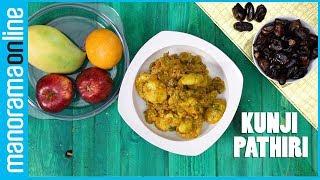 Iftar Special Recipes