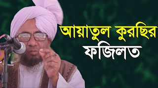 New Islamic Bangla Waz Mahfil 2016 By Motin Shabagi