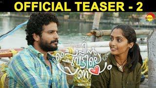 Paipin Chuvattile Pranayam Official Teaser 2 | Neeraj Madhav | Reeba Monica