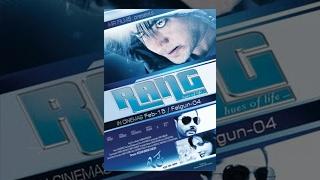 RANG | New Nepali Full Movie HD | Suman Singh, Sumina Ghimire, Mukesh Acharya