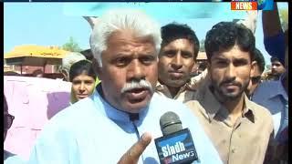 Larkana Medical Students Protest against Leak of NTS test paper Report - Sindh TV News