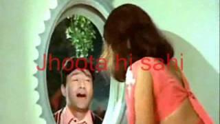 Pal Bhar Ke Liyekaraoke  Lyricsjohny Mera Naam