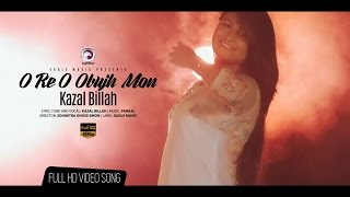 O RE O OBUJH MON | Kazal Billah | New Music Video 2016