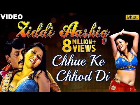 Chhue Ke Chhod Di Full Video Song | Ziddi Aashiq | Pawan Singh | Hot Monalisa | Tanushree Chatterji