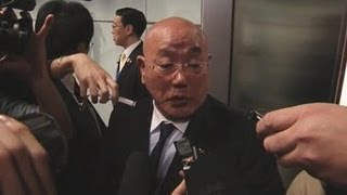 Japanese Envoy Tight Lipped About Surprise North Korea Visit