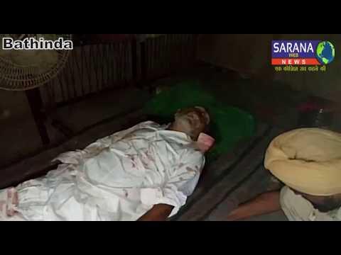 Xxx Mp4 बठिंडा में दादा पोते की तेज धार हतियार से की हत्या 3gp Sex