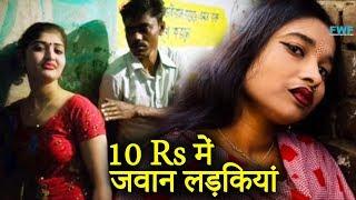 यहाँ बिकती है लड़कियां सिर्फ 10 रुपये के सटाम्प पर !