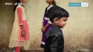 Sairat kids version (successful)
