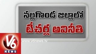 Corruption in Teacher Posts - Nalgonda