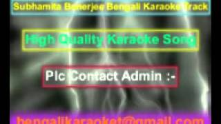 Sujan Amar Karaoke Subhamita Banerjee