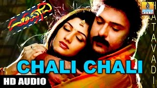 Chali Chali - Hatavadi - Kannada Movie