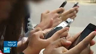 اقتراح لوزيرة العدل الفرنسية باشتراط بلوغ الـ16 لاستخدام مواقع التواصل الاجتماعي
