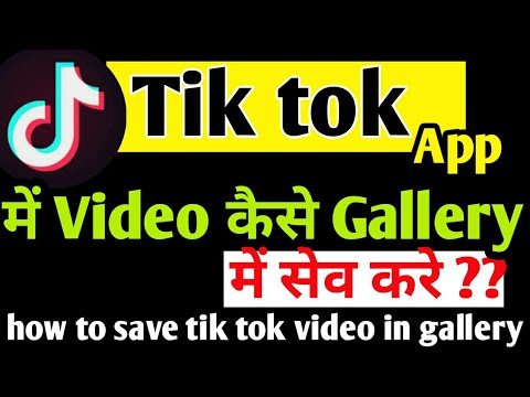 Xxx Mp4 How To Save Download Tik Tok Musically App Video In Gallery 3gp Sex
