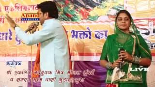 jog Bharti Geeta Goswami New Live 2017 Aaj Mare Bhole Baba Bhog gani Pidi Guda Indrapura 9928343962