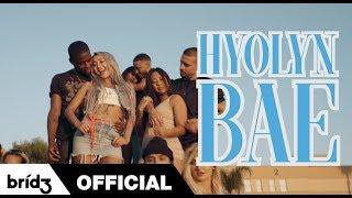 HYOLYN(효린) - BAE Music Video Teaser