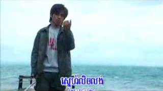 Demtrong kang chvang Chiay virak yuth