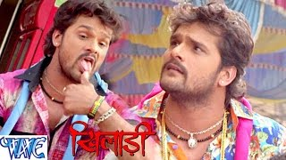 भले अंगुठा छाप हई - Angutha Chhap _ Full Songs - Khiladi - Khesari Lal - Bhojpuri Hot Songs 2016 new