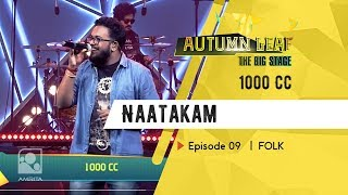 Nattakam   1000 CC   FOLK   Autumn Leaf The Big Stage   Episode 09