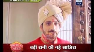 Gayatri shoots Rana ji to death