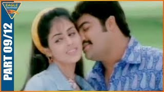 Main Hoon Gambler Hindi Dubbed Movie  Part 09/12 -    Jr. NTR, Shriya Saran, Genelia, Ramya Krishnan