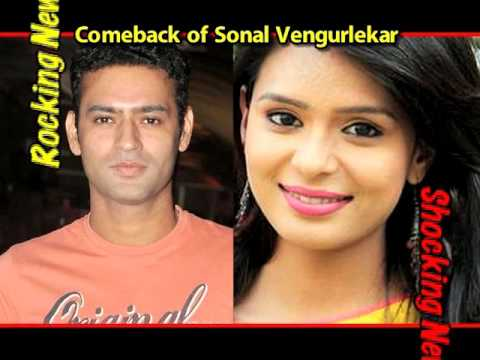 Xxx Mp4 Sonal Vengurlekar To Make Her Comback With This Serial 3gp Sex