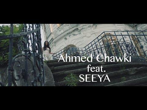 Xxx Mp4 Chawki Ft Seeya Sin Ti EXCLUSIVE Music Video شوقي و سيا سين تي فيديو كليب حصري 3gp Sex
