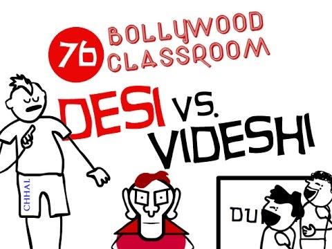 Bollywood Classroom   Episode 76   Desi Vs Videshi #MakeInIndia