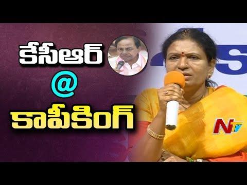 Xxx Mp4 DK Aruna Reacts To TRS Manifesto Targets KCR And KTR DK Aruna Press Meet NTV 3gp Sex