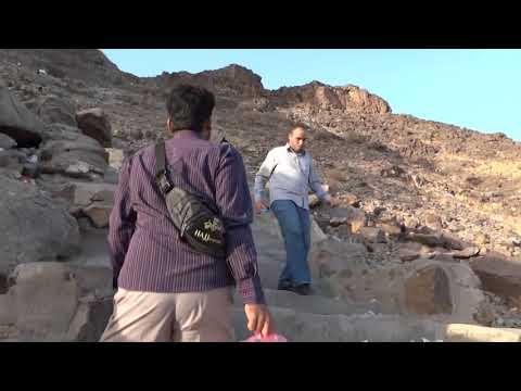 jabal noor full HD غار حرا