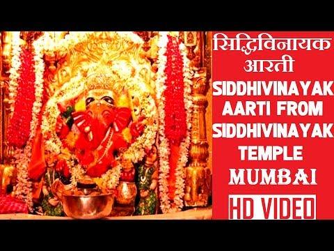 Siddhivinayak Aarti from Siddhiviniyak Temple Mumbai I Deva Shri Ganesha