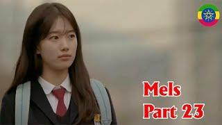 Watch Mels - Part 23 (Kana TV Drama )